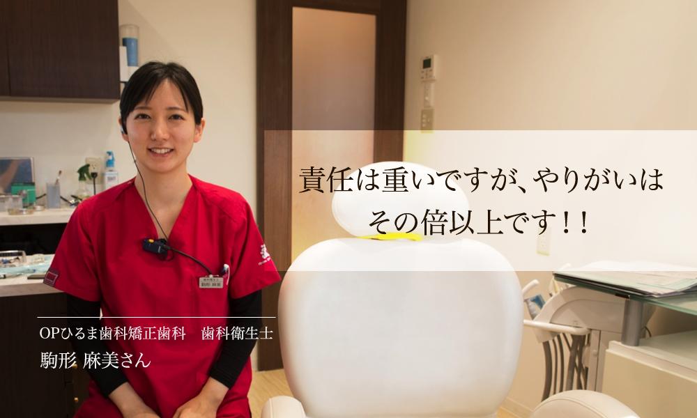キヨキヨの美容ブログ - 歯列矯正を早く ...