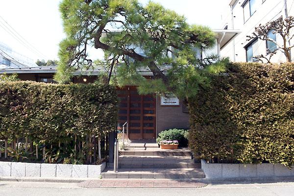 東京都杉並区 川勝歯科医院