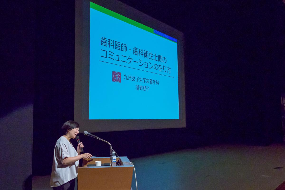 濱嵜 朋子先生