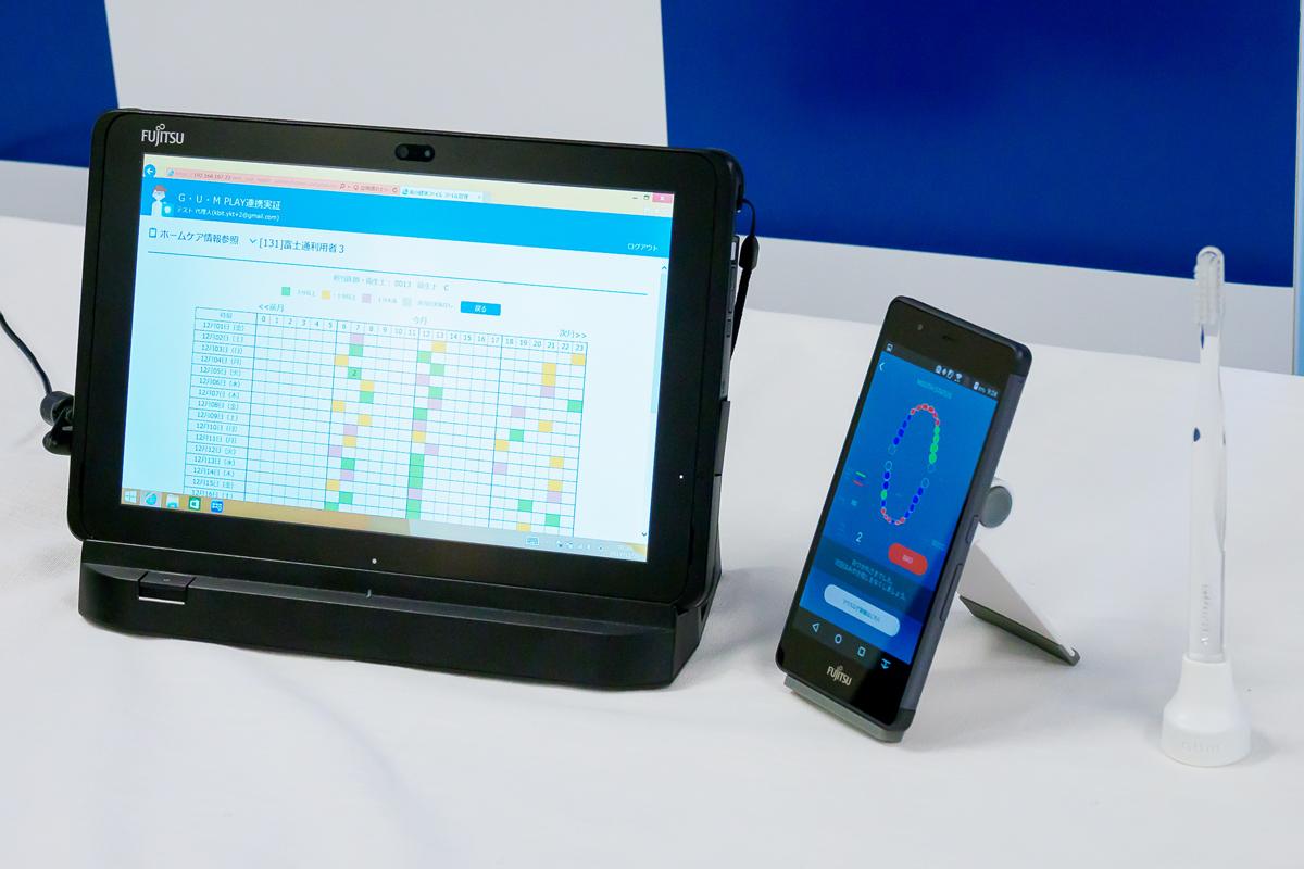 IoTスマートハブラシと歯科医院向けクラウドサービスを連携