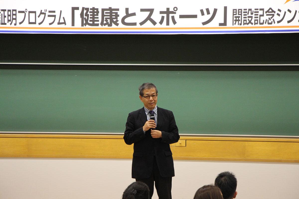 法政大学社会学部教授 徳安先生が開会挨拶